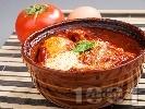 Рецепта Кюфте от телешка кайма в гювече по тутракански с яйца и сирене